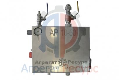 АР 10-50ПС